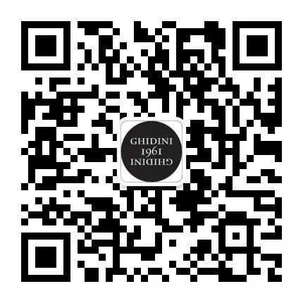 QR Code Ghidini1961 Official Wechat Account